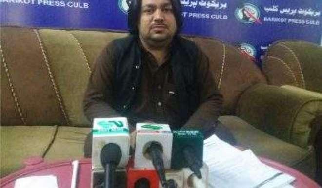میری بہن پی ٹی آئی کی ایم پی اے نگینہ خان نے سینیٹ الیکشن میں 8 کروڑ ..