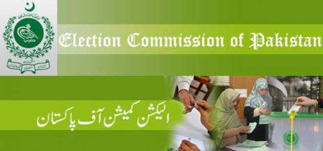 الیکشن کمیشن نے صوبہ سندھ کے سیکورٹی پلان پرنظرثانی کرتے ہوئے سندھ ..