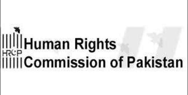 کیا پاکستان انسانی حقوق کے حوالے سے اپنی ذمہ داریاں پوری کرسکتا ہے'ایچ ..