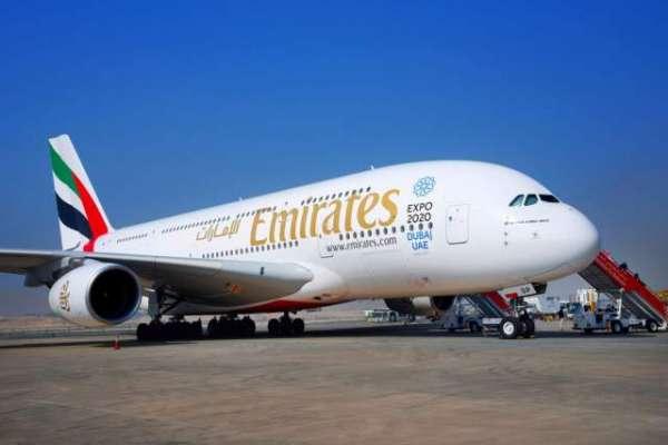 ْدنیا کے سب سے بڑے مسافر بردار جہاز ائیر بس اے 380 کا آپریشن پاکستان میں ..