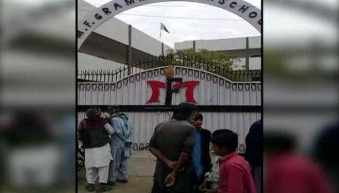 کراچی میں سکول چوکیدار کی جانب سے بچی کے ساتھ مبینہ ریپ کی کوشش