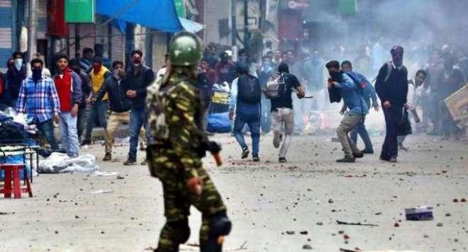 اقوام متحدہ مقبوضہ کشمیر میں انسانی حقوق کی سنگین خلاف ورزیوں کواجاگر ..