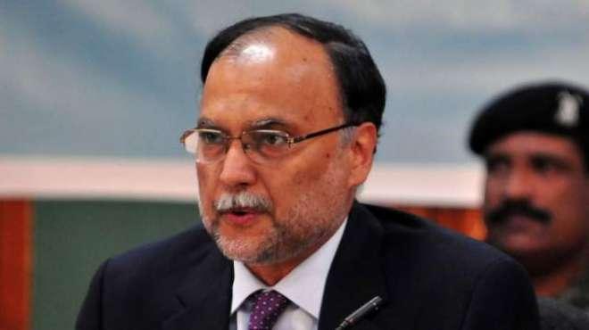 وزیر داخلہ احسن اقبال پر قاتلانہ حملہ کا مقدمہ تھانہ شاہ غریب میں درج ..