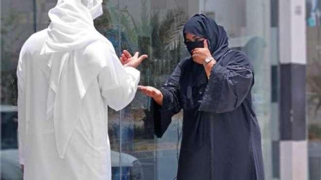 دُبئی:'اللہ کے نام پر تھوڑا پٹرول دے دو'