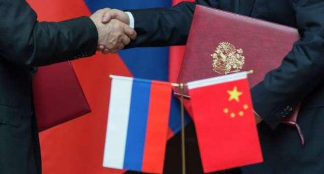 روس،چین کیساتھ تجارت کو بڑھا کر 200 ارب ڈالر کرنے کا خواہاں