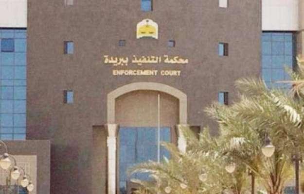 'انصاف ایسے ہوتا ہے' سعودی قاضی نے ایک ہفتے میں آٹھ سو مقدمات نمٹا ..