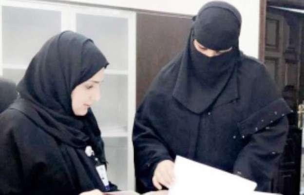 جدہ:خواتین کی شمولیت کے باعث سعودی معیشت کی ترقی کی رفتار تیزتر