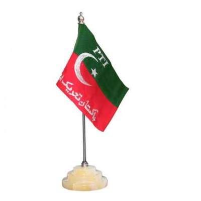 این اے 74 نارووال سے تحریک انصاف کے امیدوار غلام عباس کی درخواست خارج،