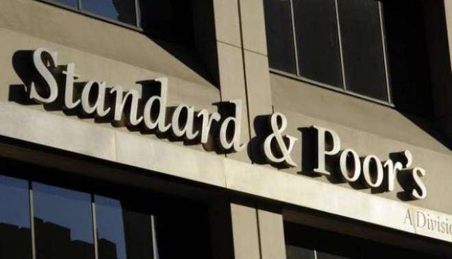 امریکی فنانشل کمپنی سٹینڈرڈ اینڈ پوورز نے مصر کی کریڈٹ ریٹنگ میں اضافہ ..