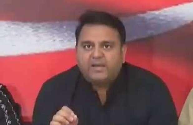 پی ٹی آئی رہنما فواد چوہدری نے کاغذات نامزدگی مسترد ہونے کی وجہ بتا ..