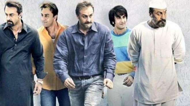 سنجے دت کی زندگی کی4 متنازعات پہلو جنہیں فلم میں شامل نہیں کیاگیا