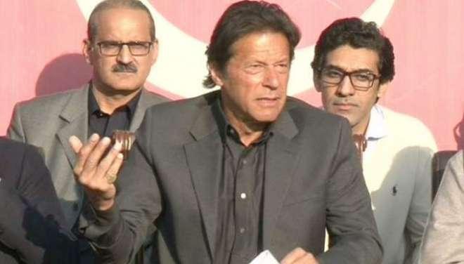 تحریک انصاف کا اگلے ماہ قومی و صوبائی اسمبلیوں کے ٹکٹ ہولڈرز کے ناموں ..