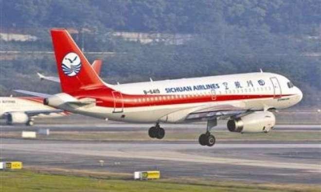 غیر ملکی فضائی کمپنیوں کو اپنی ویب سائٹوں پر ایک چین پالیسی کی پاسداری ..