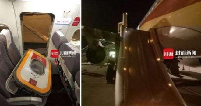 نوجوان نے جہاز میں تازہ ہوا لینے کے لیے عجیب و غریب حرکت کر ڈالی