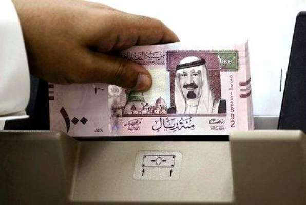سعودی حکومت 35.7 ارب ریال کی براہ راست غیر ملکی سرمایہ کاری کے حصول کے ..