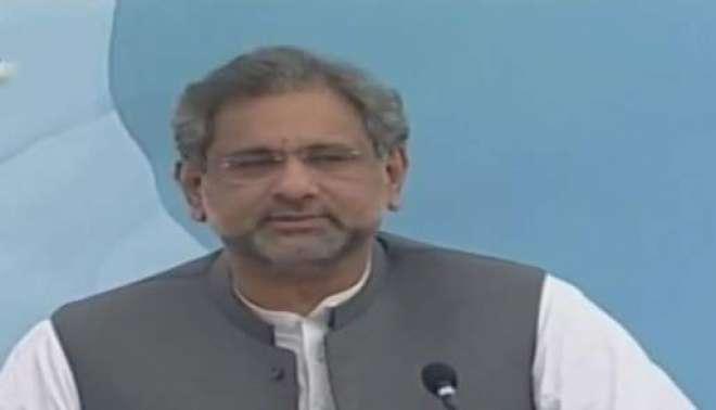 وزیر اعظم شاہد خاقان عباسی کشمیری عوام کے ساتھ اظہار یکجہتی کیلئے کل ..