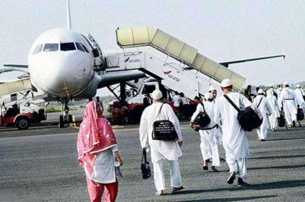 پی آئی اے نے ایک اور سعودی شہر کے لیے پروازیں چلانے کی تیاریاں شروع ..