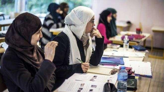 بیلجیم،سکولوں میں حجاب پرعائد پابندی اٹھا لی گئی