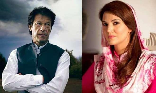 ریحام خان کا اپنی کتاب میں عمران خان کے معروف خواجہ سرا سے تعلقات کے ..