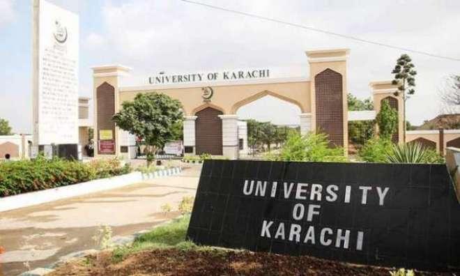 جامعہ کراچی میں 84 انچ قطر کی پانی کی لائن پھٹ گئی