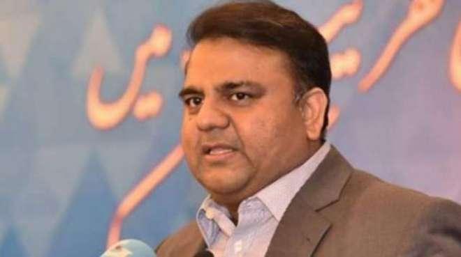پاکستان کاسی پیک میں سعودی عرب کو تیسرا شراکت دار بنانے کااعلان