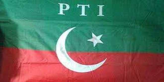 تحریک انصاف کااقامہ ہولڈر وزیر داخلہ کی نااہلی کیلئے عدالت سے رجوع ..