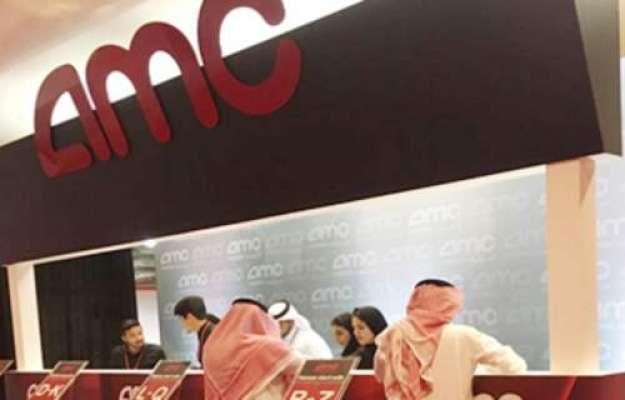 سعودی عرب کے پہلے سینما گھر کا افتتاح کردیاگیا