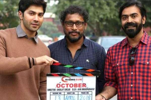 فلم ''اکتوبر'' نے ریلیز کے چار دنوں میں 22.95کروڑ روپے کا بزنس کر لیا