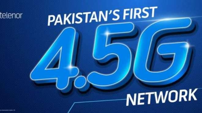 پاکستان میں پہلی بار 4.5جی ٹیکنالوجی متعارف