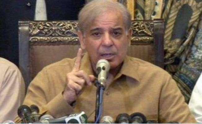 شہبازشریف نے آزادی مارچ کیلئے لاہور کی قیادت کو ٹاسک سونپ دیا