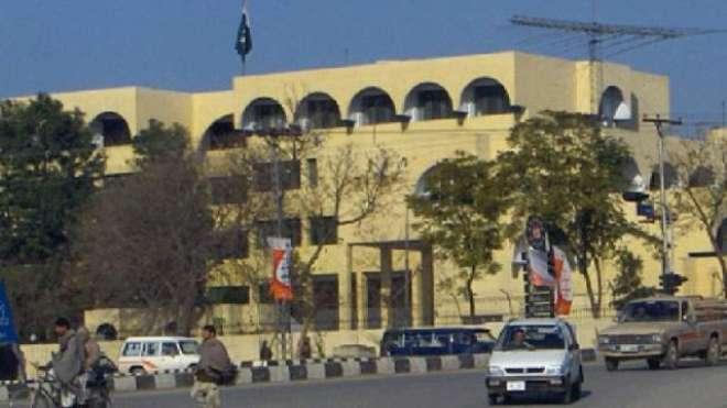 نگران وزیر داخلہ اعظم خان کا نیکٹا ہیڈ کوارٹر کا دورہ ،