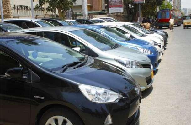 بیرون ممالک سے درآمد کی جانے والی ہائبرڈ گاڑیوں کی قیمتوں میں کمی کا ..