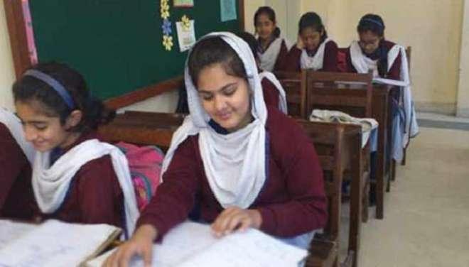 محکمہ تعلیم پنجاب نے صوبہ بھر کے تمام تعلیمی اداروں میں موسم گرما کی ..