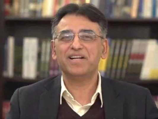 پاکستان اورترکی کا مضبوط سیاسی رشتہ معاشی تعلق میں تبدیل کرنےکا اعادہ