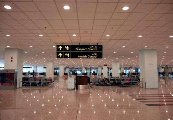 سول ایوی ایشن اتھارٹی نے نیو اسلام آباد ایئر پورٹ پر ریڈ الرٹ جاری ..