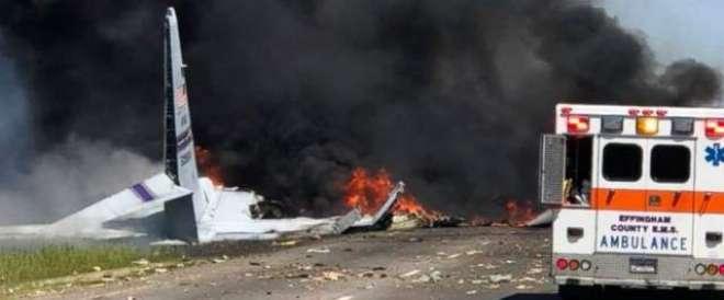 امریکا:جارجیا میں سی130طیارہ گرکرتباہ'9ہلاک