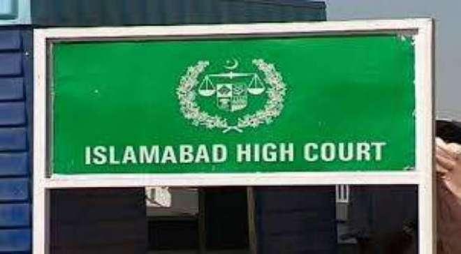 اسلام آباد ہائی کورٹ نے کشمیر کونسل کے خاتمے کے حوالے سے دائر درخواست ..