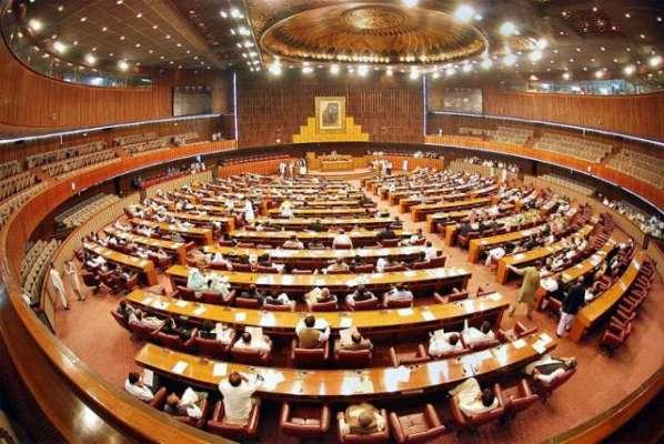 قومی اسمبلی اجلاس، سپیکر کی پارلیمانی سیکرٹری پٹرولیم گیس انفراسٹرکچر ..