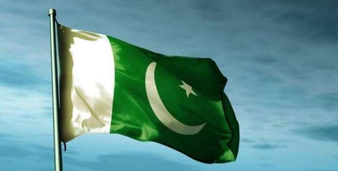 نوسالہ ننھی پاکستانی کوہ پیما نی6050میٹر بلند کوزہ سر چوٹی کر لی