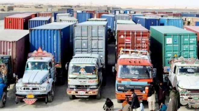 برآمدات میں اضافہ کیلئے پاکستان یورپی ممالک سے تجارت کے لئے حکمت عملی ..