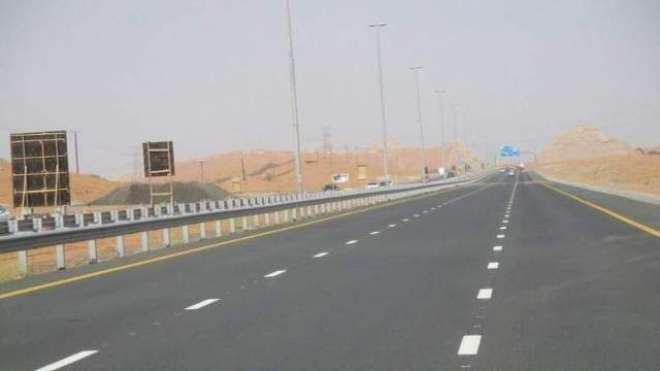 متحدہ عرب امارت: کیا متحدہ عرب امارات میں ڈرائیونگ کے لیے رفتار کی حد ..