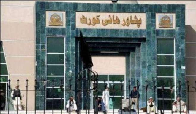 پشاور ہائی کورٹ ایبٹ آباد بینچ نے قتل کیس میں قید ملزم کو عمر قید کی ..