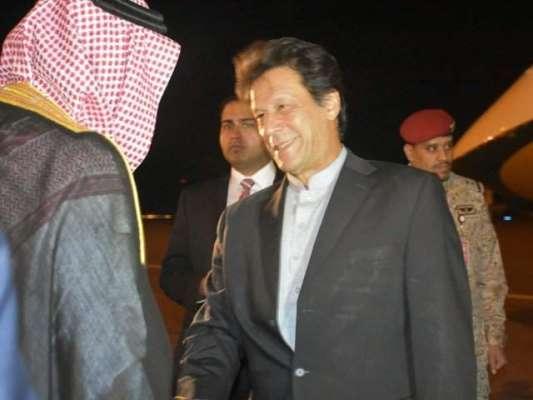 وزیراعظم عمران خان سعودی عرب کے دو روزہ سرکاری دورہ کے پہلے مرحلے میں ..