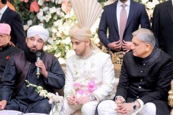 آرمی چیف کے بیٹے سعد صدیق باجوہ شادی کے بندھن میں بندھ گئے
