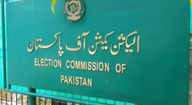 الیکشن کمیشن کا امیدواروں کی تفصیلات عام کرنے کا فیصلہ۔ ریٹرننگ افسران ..