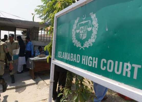 اسلام آباد ہائیکورٹ ،ْسعید احمد کی عہدے پر بحالی کی درخواست مسترد