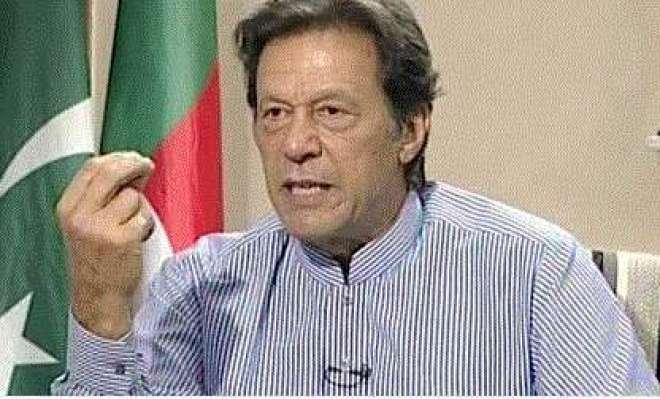 پارلیمنٹ اور پی ٹی وی حملہ کیس ،عمران خان کی حاضری سے استثنیٰ کی استدعا ..