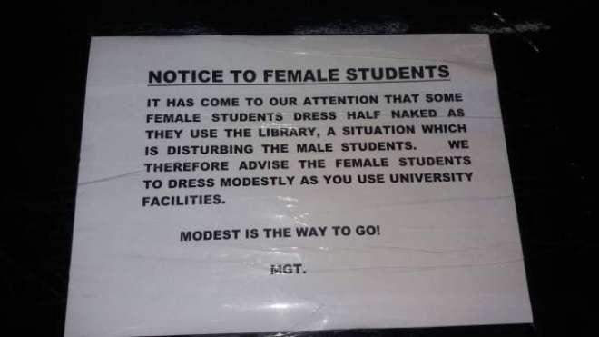 یونی ورسٹی لائبریری میں خواتین کو معتدل لباس پہننے کی ہدایت،نیم برہنہ ..