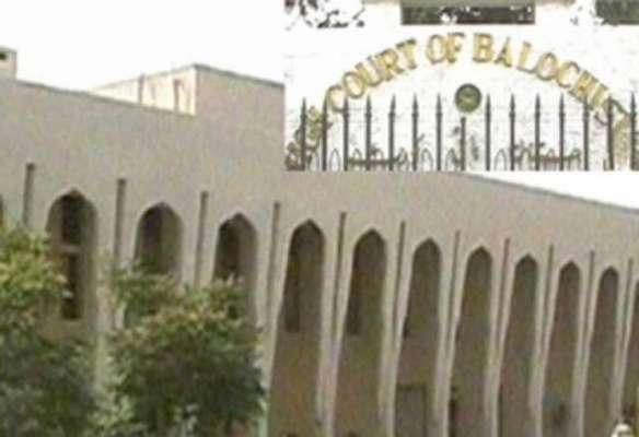بلوچستان ہائیکورٹ نے سیکرٹری خوراک نور احمد پرکانی کی درخواست ضمانت ..