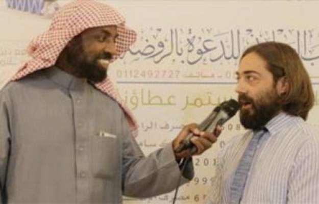 سعودی عرب میں ایک ہی برس میں ہزاروں غیر ملکی حلقہ بگوش اسلام ہوئے